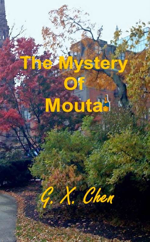 Interview with mystery author G.X. Chen