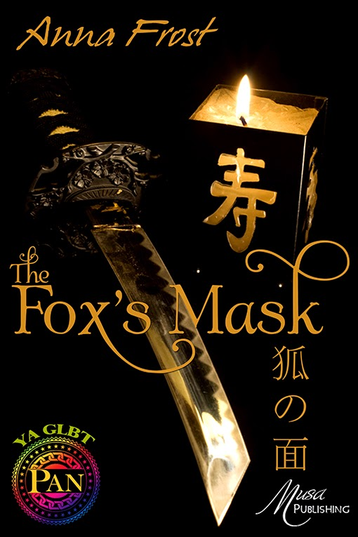 Book excerpt for YA fantasy The Fox's Mask by Anna Frost